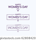 Happy Womens Day lettering set 62808420