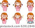 Cold prevention girls 62812846