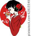 日本服装 62815540