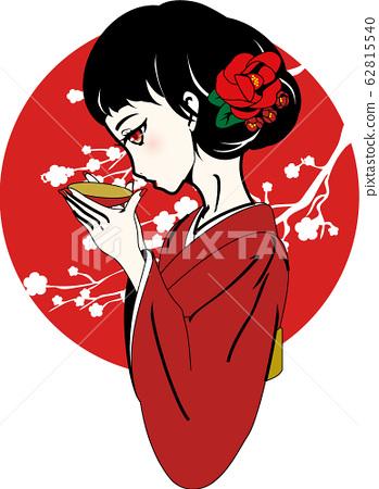Kimono 62815540