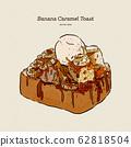 Banana caramel toast with ice-cream, hand draw 62818504