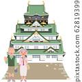 Osaka Castle and Senior Couple Travelers 62819399