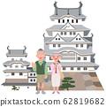 Himeji Castle and senior couple traveler 62819682