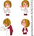 치약, 양치질, 손씻기를하는 여성 62822541
