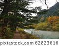 日本上高地美景 62823616