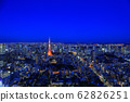 Tokyo night view of Tokyo Tower 62826251