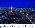 Tokyo night view of Tokyo Tower 62826252