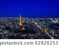 Tokyo night view of Tokyo Tower 62826253