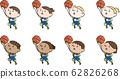 바구니 레이업슛하는 여러 나라의 어린이들 블루 62826268