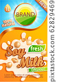 Soy milk label for your brand. 62829469