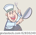 The good-humorous chef shows his cooking equipment. 62830240