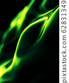 Abstract Wavy A4 Background neon green 62831349