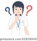 護士,懷疑,不確定性,奇怪 62838049