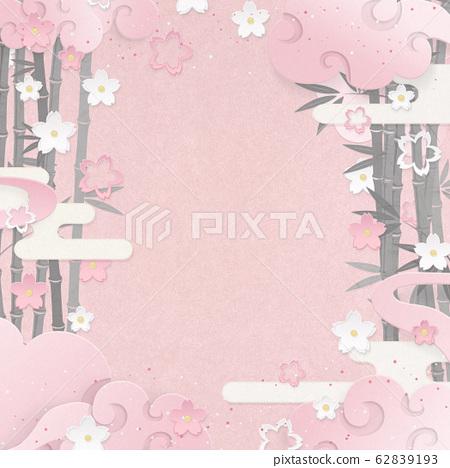 일본식 배경 소재 - 벚꽃 - 구름 - 대나무 - 봄 - 사각 62839193