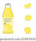 Realistic glass bottle packaging for fresh lemon 62845030