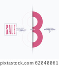 International Womens Day sale discount paper cut 62848861
