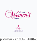 March 8th Happy Womens Day calligraphic lettering 62848867