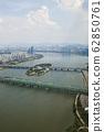 노들섬,한강철교,한강,서울,한국,아시아 62850761