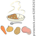Illustration of curry rice and ingredients 62856263