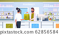male doctor pharmacist giving medical cannabis package to female client at pharmacy counter modern drugstore interior medicine healthcare concept horizontal portrait 62856584