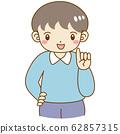 男孩手指微笑可愛 62857315