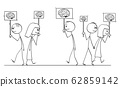 Vector Cartoon Illustration of Crowd of People Walking on the Street Holding Signs With Brain Image to Show Their Intellect. Human Intelligence Distribution Concept. 62859142