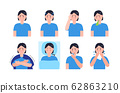 Sick man coughing, sneezing. Set character vector 62863210