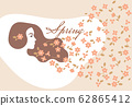 Illustration on the banner of the spring womens day with the silhouette of a girl with flowers 62865412