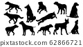 Dog Silhouettes Animal Set 62866721