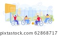 Handicapped People on Wheelchairs Play Basketball. 62868717