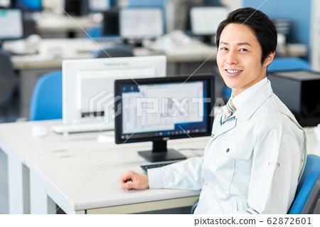 Engineer 62872601