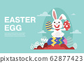 Happy Easter Banner Background. Vector Illustration. Spring Holiday Concept, place for text. Flat Icons - Rabbit and Easter egg. 62877423