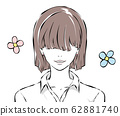 Woman smile with eyes closed with bangs 62881740