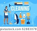Hotel Room Cleaning Service Flat Vector Banner 62883078