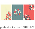 Camellia flower vector with Japanese wave pattern vector. Floral background in oriental style. 62886321