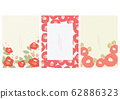 Flower background in oriental style. Japanese wave pattern with floral template vector. Camellia flower decoration invitation card.  62886323
