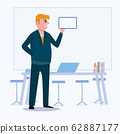 Business men Office cartoon characters. Standing persons. Business People at morning meeting. Illustration vector of discussion and talk, Board background. 62887177