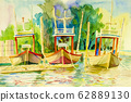 Watercolor seascape painting on paper fishing boat 62889130