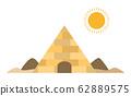 Pyramid of the desert 62889575