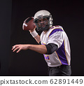 Close up portrait of American Football Player 62891449