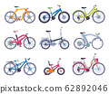 Collection of Various Bicycles, Ecological Sport Transport, Modern and Retro Bikes, Side View Flat Vector Illustration 62892046