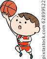 Basket Lay-up shoot Japanese Men 62899522