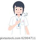 護士救濟救濟救濟 62904711
