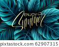Vector banners with tropical leaves on black background. Exotic botanical design for cosmetics, spa, perfume, beauty salon, travel agency, florist shop. Wedding invitation cards 62907315