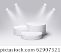 Round empty podium. Award ceremony concept. Stage backdrop. Vector illustration 62907321