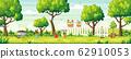 Summer Garden With Garden Tools 62910053