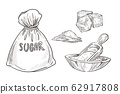 Sugar stored in burlap bag and wooden bowl with scoop spoon 62917808