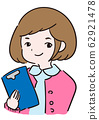 Medical / Welfare / Hygiene Women 62921478