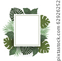 Palm leaf decoration 62926252