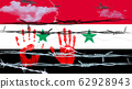 Hands of Syrian refugee  against the background of the flag of Syria and barbed wire. Illustration for armed, military conflict and confrontation in Syria.  For news, article, blog, print 62928943